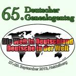 DGT2013-5_flyer